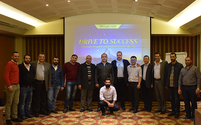 AEOLUS DRIVE TO SUCCESS EVENT